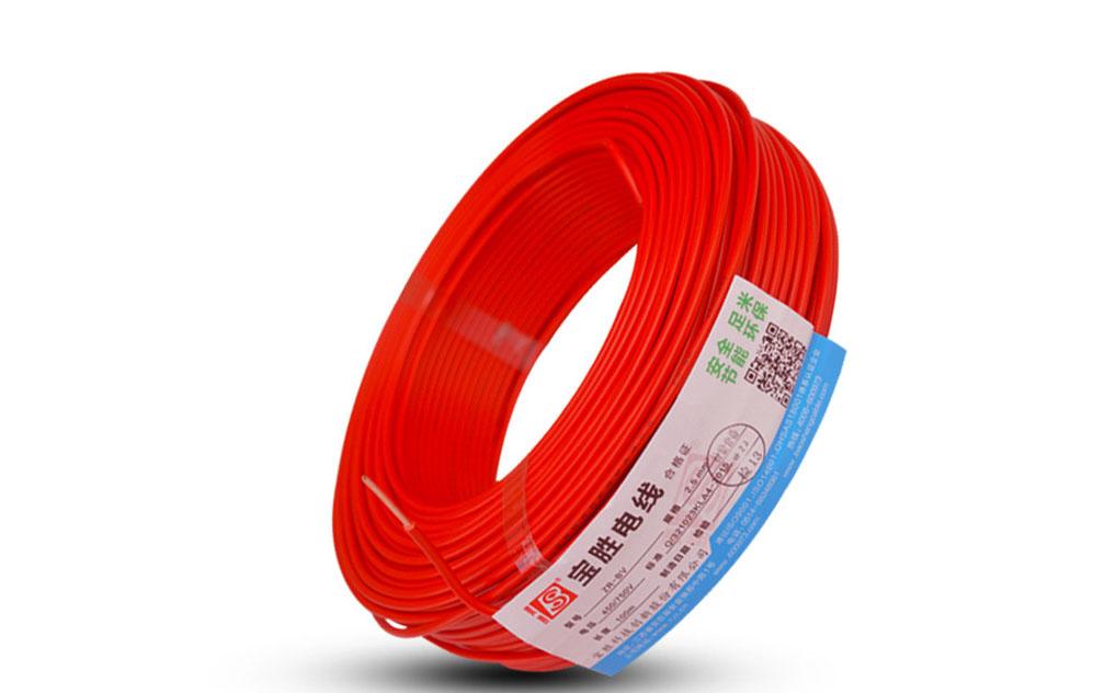 宝胜电线电缆阻燃等级该如何选用?