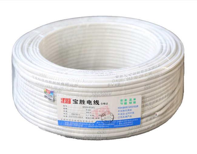 宝胜电线电缆—— BVVB-2*2.5