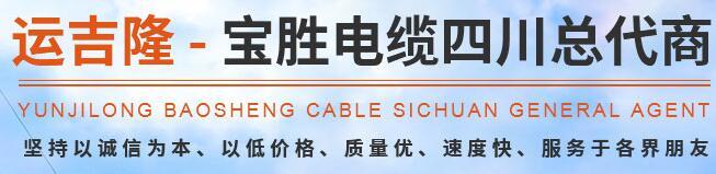 选择阻燃电缆需要知道的事