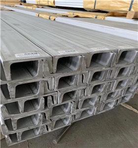 新疆槽钢设计厂家详情介绍
