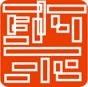 鄭州聚一環境工程有限公司