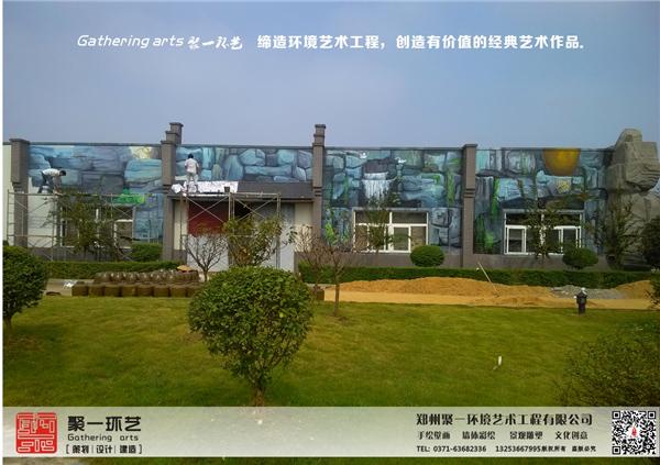 郑州手绘壁画设计
