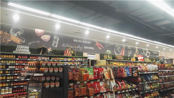 超市墙体彩绘