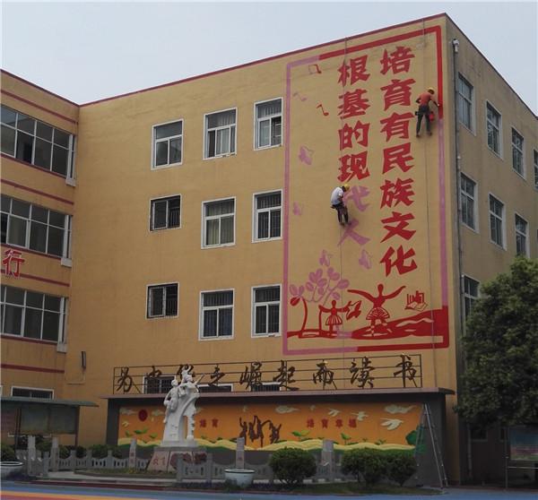 郑州墙体彩绘工程现场