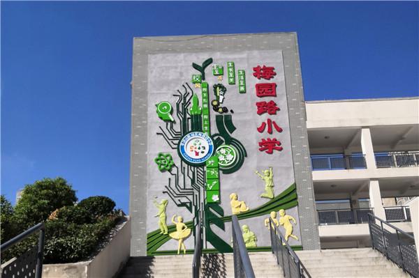 郑州景观雕塑