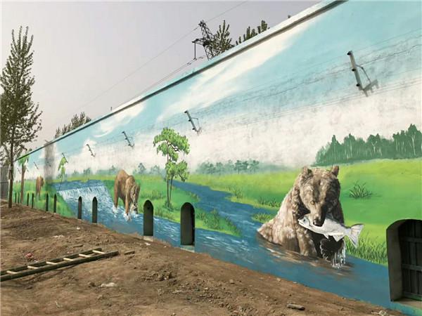 动物园墙体彩绘