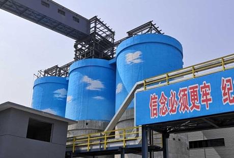 开炭新材料蓝天白云彩绘