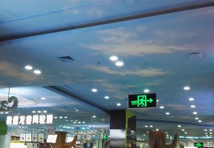 郑州鑫都汇蓝天白云彩绘