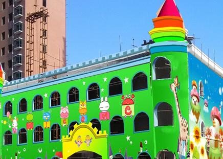 泌阳盘古世纪城幼儿园彩绘