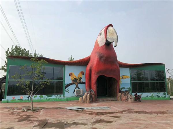 濮阳市动物园彩绘