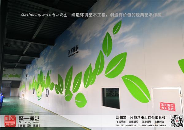 郑州墙体彩绘