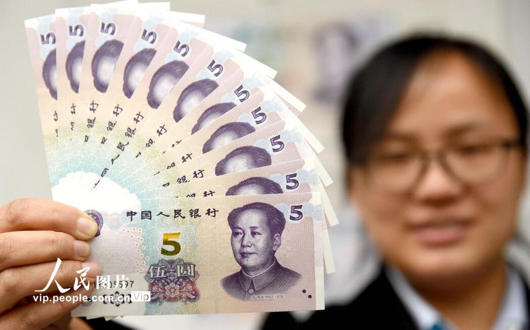 2020年版第五套人民币5元纸币发行 防伪性能升级