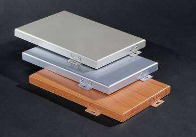 四川鋁單板