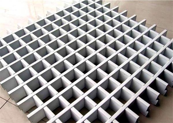 四川铝格栅