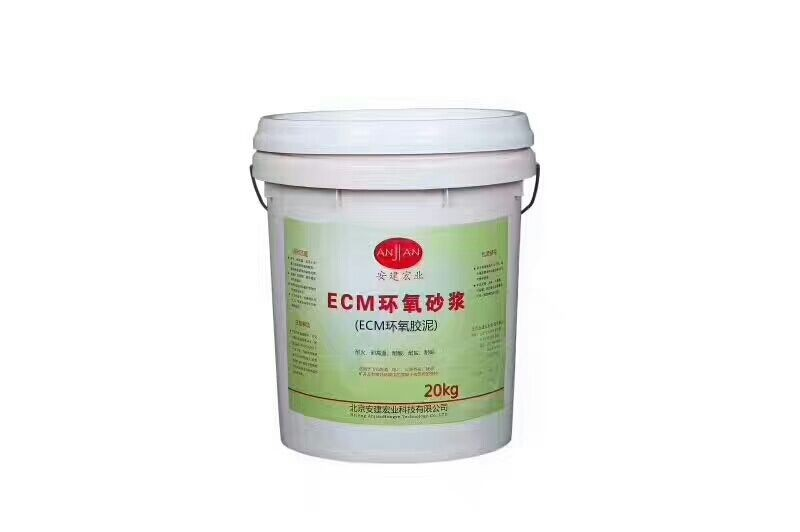 呼和浩特ECM环氧修补砂浆