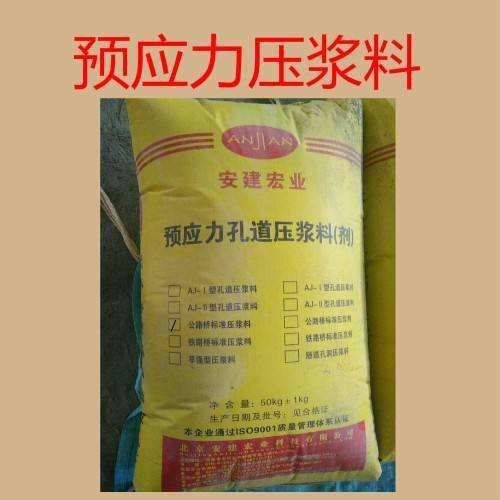 内蒙古压浆料生产厂家