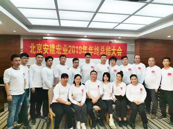 内蒙古安建宏成员业合影