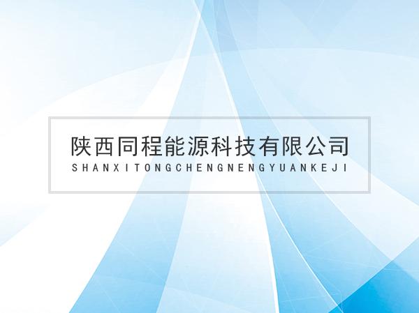 9月23日甲醇市场全国报价一览,今日分析和短期预测!