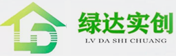 陕西绿达实创环保新材料有限公司
