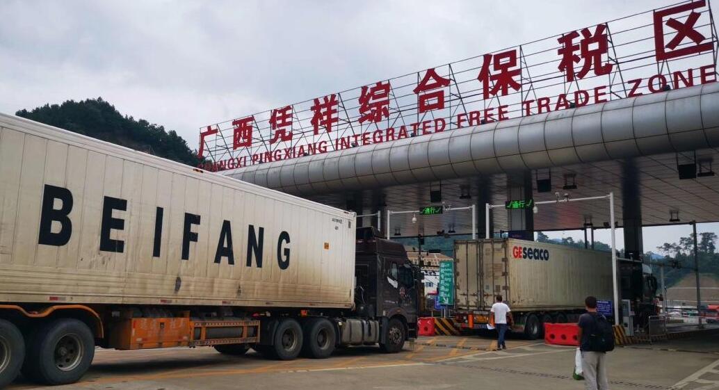 广州海关出口整体通关时间仅0.81小时