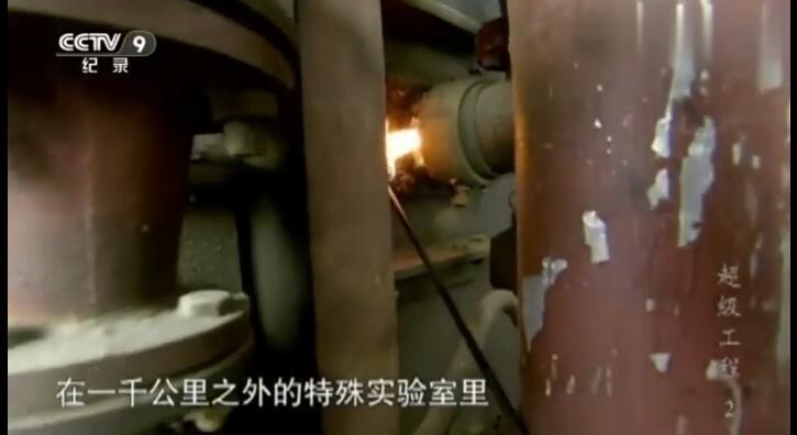 上海明朝平台注册心大厦幕墙明朝平台注册明朝平台注册经过严格测试结实防火不会碎