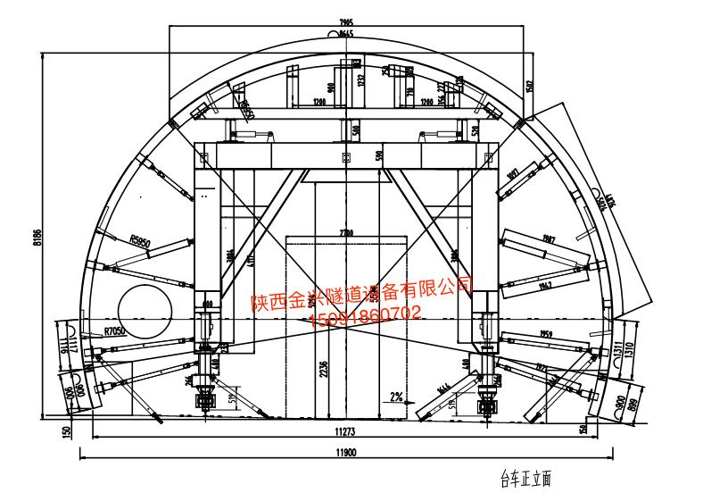 隧道台车设计图