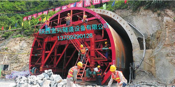 隧道台车施工团队