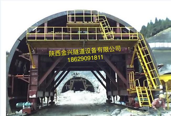 台车,全称衬砌台车,主要用于隧道,引水洞,二衬(二次衬砌)混凝土浇注使用。