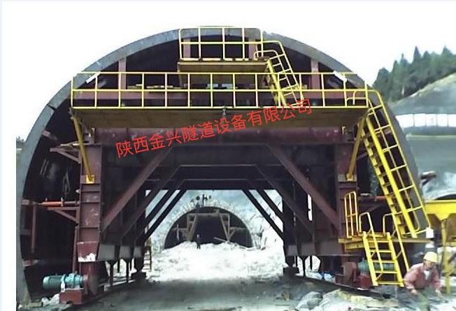 陕西隧道二衬台车