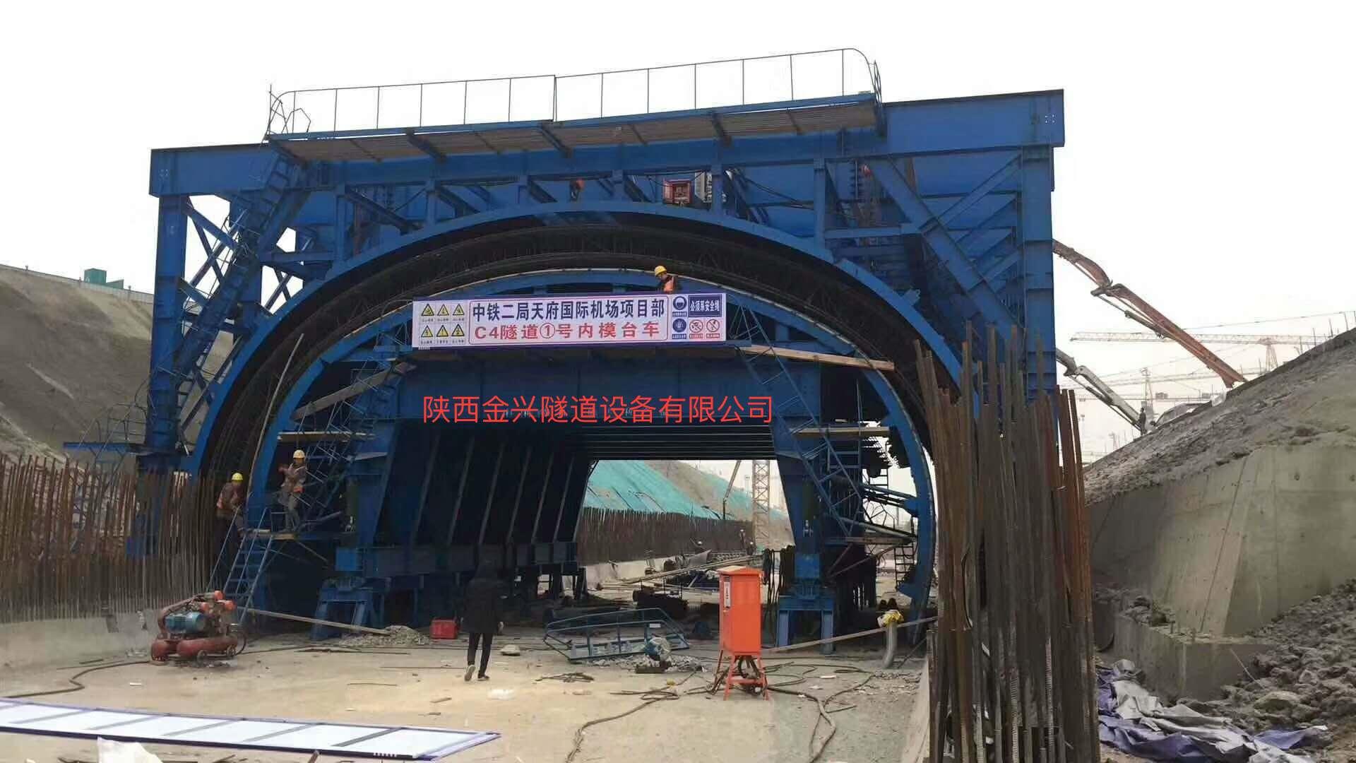 隧道二衬台车施工