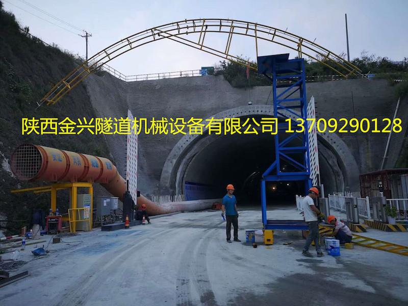 衬砌养护台车—陕西金兴隧道机械设备有限公司