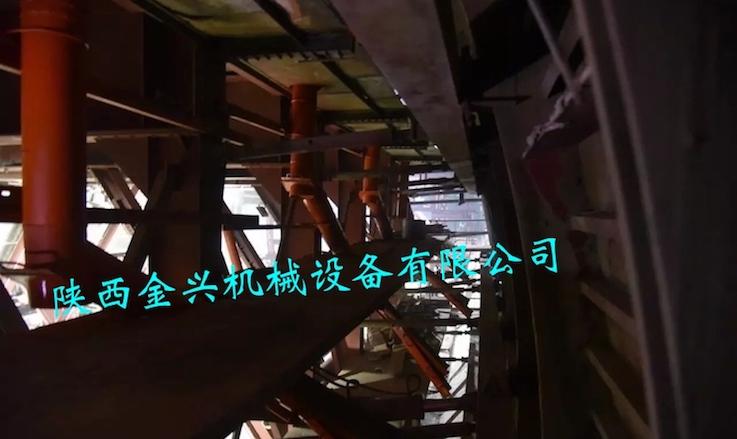 隧道台车衬砌混凝土三级分流