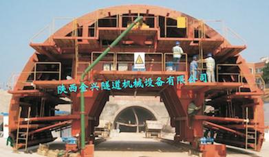 隧道混凝土布料系统