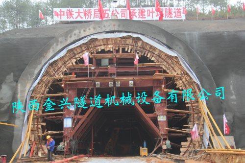 隧道衬砌钢模板台车