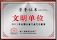 陕西金兴隧道机械设备有限公司