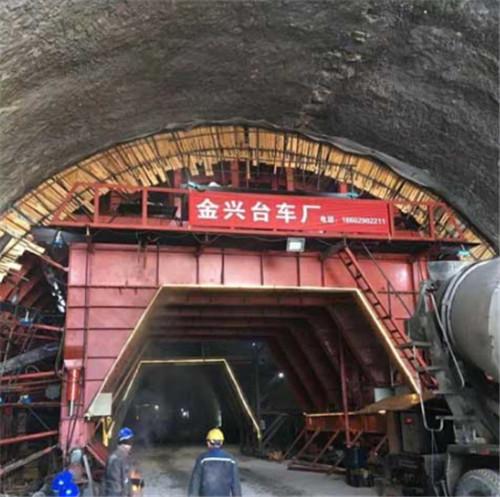隧道台车使用保养注意事项