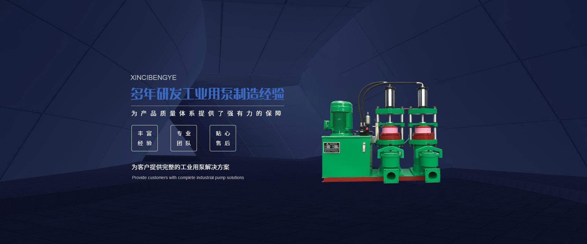 咸阳柱塞泵配件
