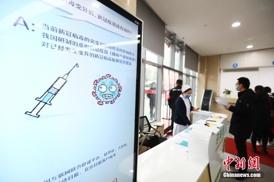 探访江西新冠疫苗接种现场