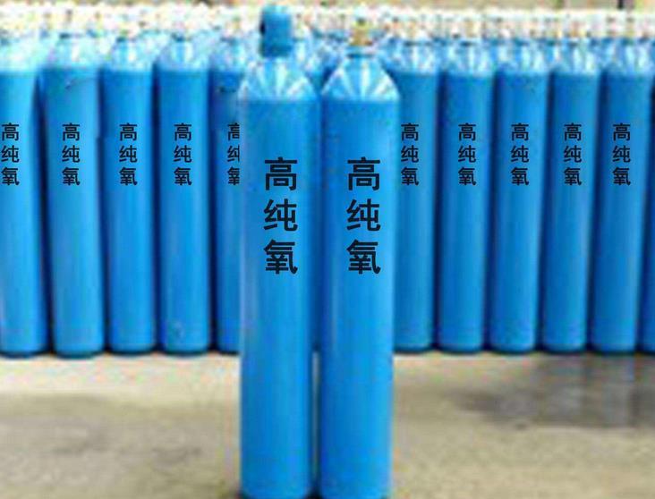 陕西高纯气体厂家