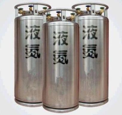 陕西液氮厂家