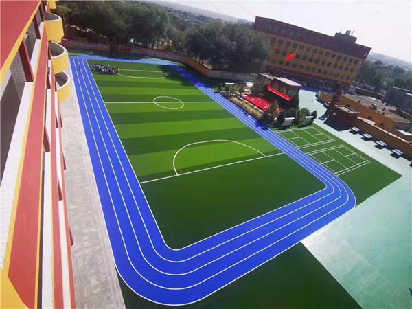 临潼中学硅PU球场球场完工