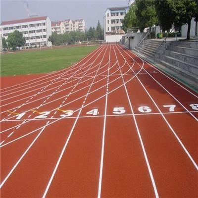 西安透气型塑胶跑道施工