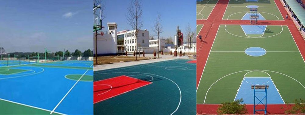 西安篮球场