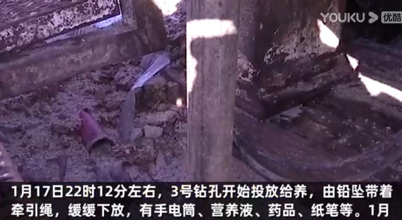 山东栖霞金矿事故:矿工升井.大希望是竖井完成清障