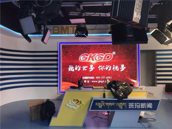 青海某电视台与我公司合作LED显示屏