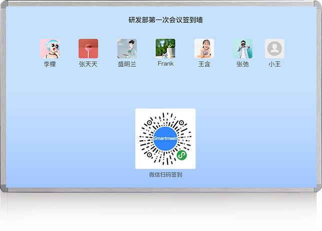陕西智慧教育系统