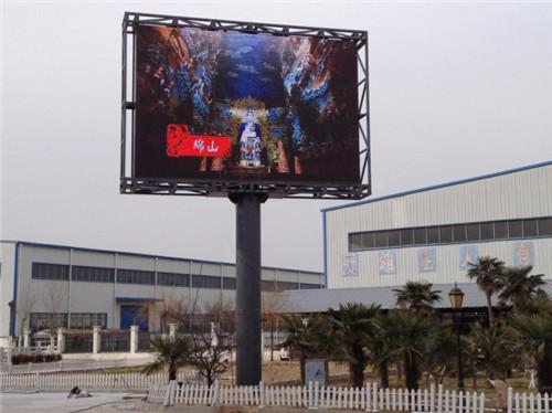 电子显示屏—煤矿设备厂案例