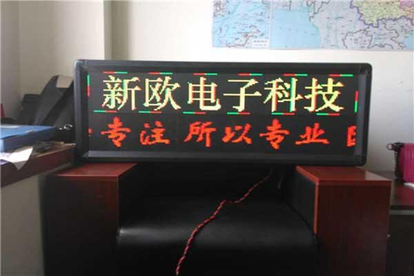 陕西电子显示屏厂家