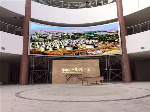 华中矿产交易中心电子显示屏案例