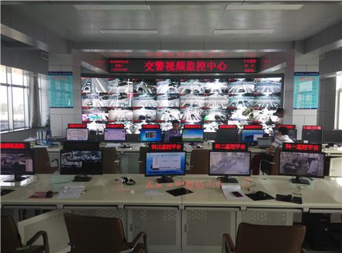 交管中心LED显示屏合作案例
